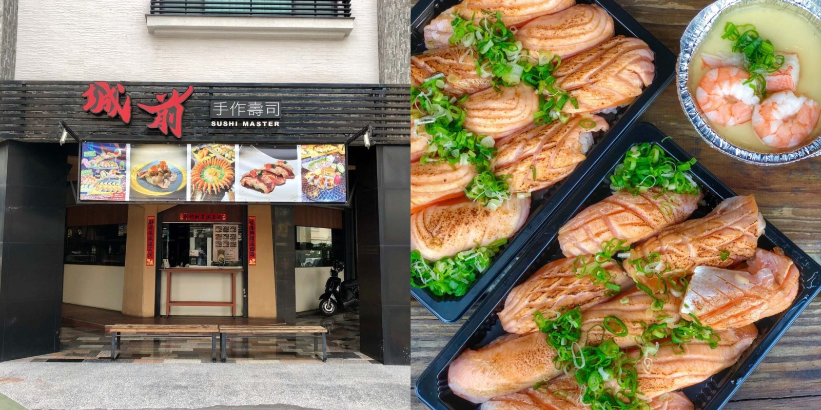 【台南美食】城前料理亭|現點現做的炙燒鮭魚握壽司,12月限定九貫外帶盒只要300元!