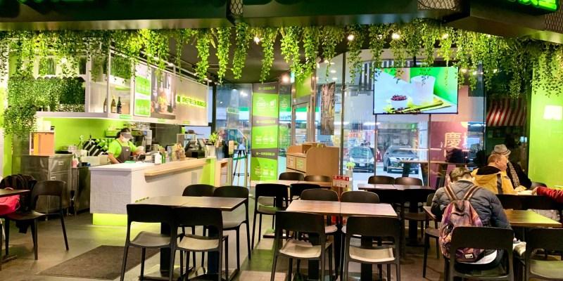 樂檸漢堡的2021年菜單及分店資訊  (1月更新)