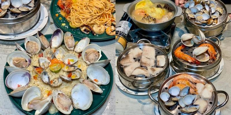 【台中美食】8德司|一中街超人氣的創意餐館,蒸煮鍋、浮誇系義大利麵一次享有,內用還有雞湯可以喝到飽!