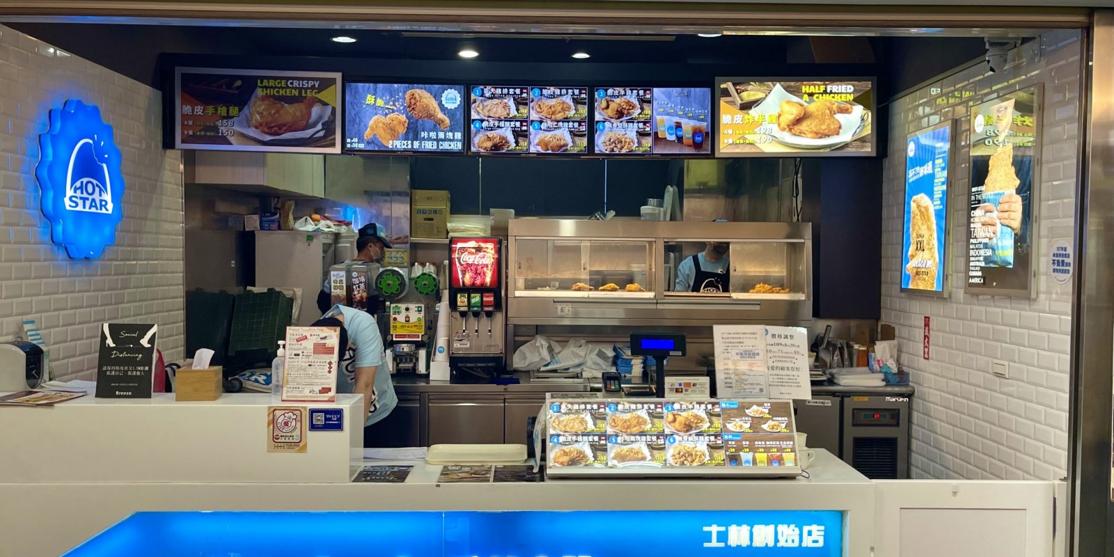 豪大大雞排2021年菜單及分店資訊 (2月更新)