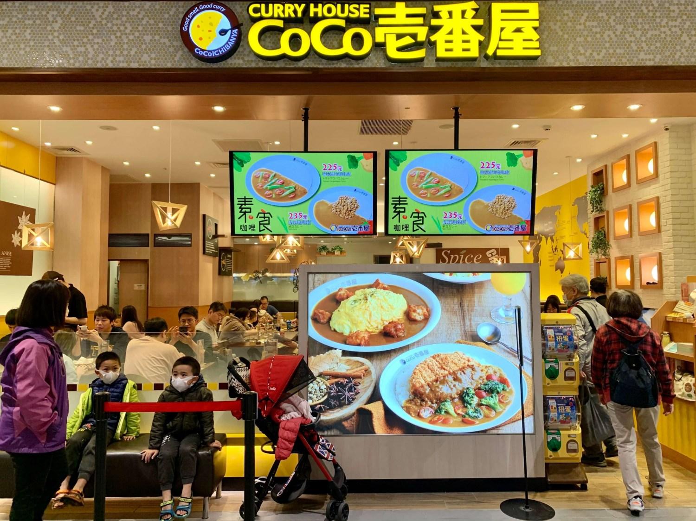 CoCo壱番屋2021年菜單、最新消息及分店資訊 (4月更新)