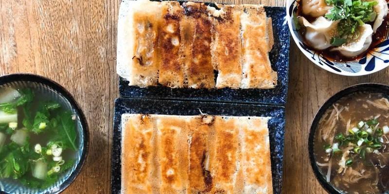 台北 | 餃子樂 東豐店 必點菜單 吃餃子也可以很文創,文青必訪餃子館