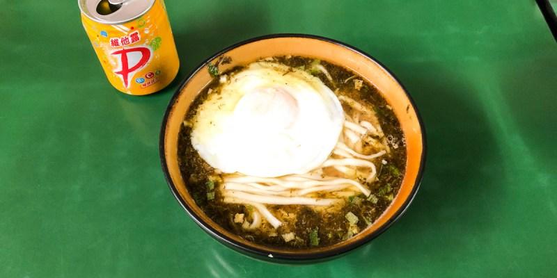 台北 | 萬國酸菜麵,西門町巷弄美食,內行人才知道的西門酸菜麵