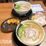 微風廣場美食 | 博多幸龍 隱藏巷弄中的日式拉麵「一幸舍」新口味博多拉麵