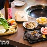 松山美食 | 石石鍋創 敦北石頭火鍋 300元吃到國宴級雞肉