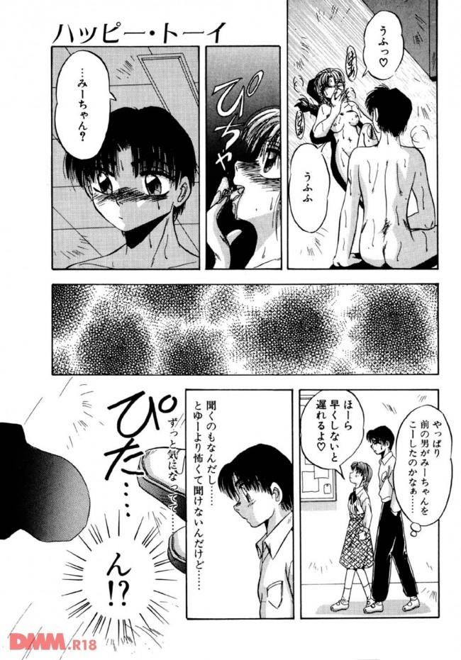 纏と麗子がオマ○コトーナメントに出場してザー○ンをどれだけ搾り取るか競っちゃうよ!麗子のテクでオマ○コから溢れるくらいザー○ンゲット\(^o^)/...