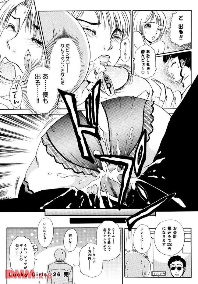 b360akubo00416-0023