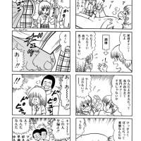 ロリな少女の四コマ漫画キター!暇なら見てねー。【ロリコンしましょ1 エロ漫画・無料電子書籍】