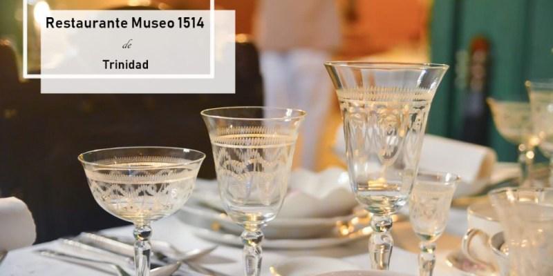古巴千里達美食推薦 | Restaurante Museo 1514 博物館中的貴族饗宴