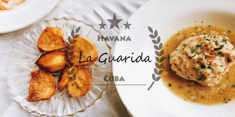 古巴哈瓦那美食推薦   La Guarida 藏身隱密宮殿裡的古巴佳餚