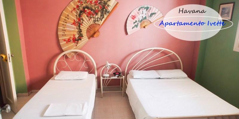古巴哈瓦那住宿推薦   Apartamento Ivette 老城區邊的公寓式Airbnb