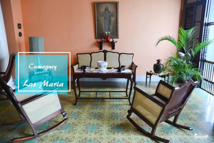 古巴卡馬圭住宿推薦 Las Maria 轉個彎就是行人徒步區