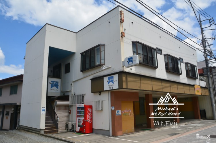 富士山河口湖住宿推薦 | 月江寺站可免費寄放行李的 Michael's Mt.Fuji hostel