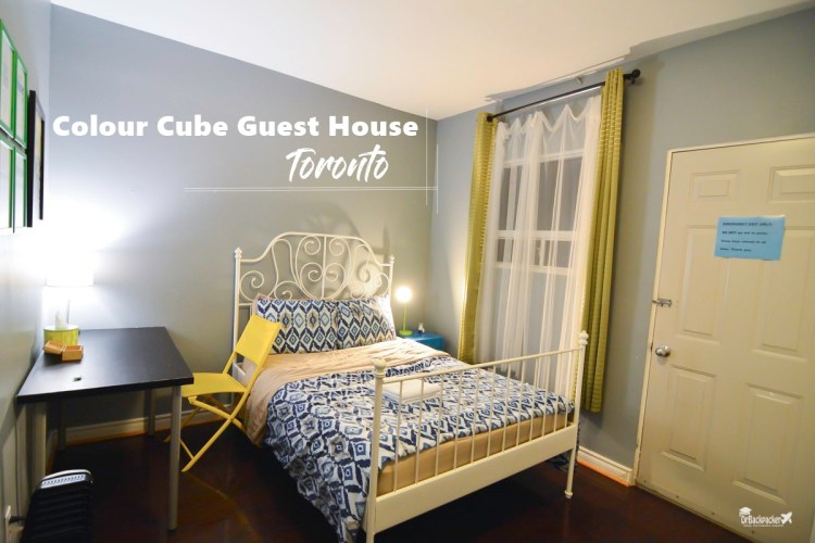 多倫多住宿推薦 | 可中文溝通的Colour Cube Guest House
