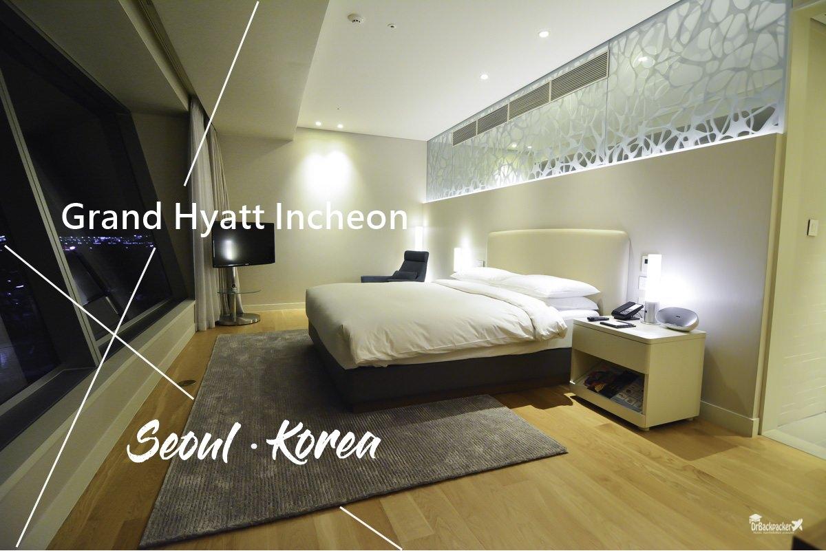 首爾仁川機場住宿推薦   仁川君悅酒店 Grand Hyatt Incheon 豪華行政套房體驗