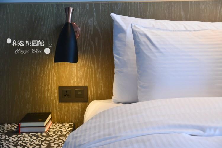 桃園高鐵站住宿推薦 | COZZI Blu 和逸飯店桃園館 全台首間海洋主題飯店