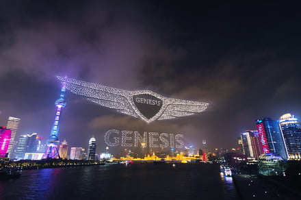 Watch this spectacular light show using a record number of drones