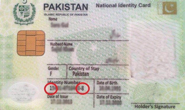 میں Pakistan جو News – Urdu ایسا کارڈز ہے بہت Bbc قومی آپ