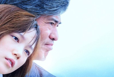http://eiga.com/movie/81020/gallery/