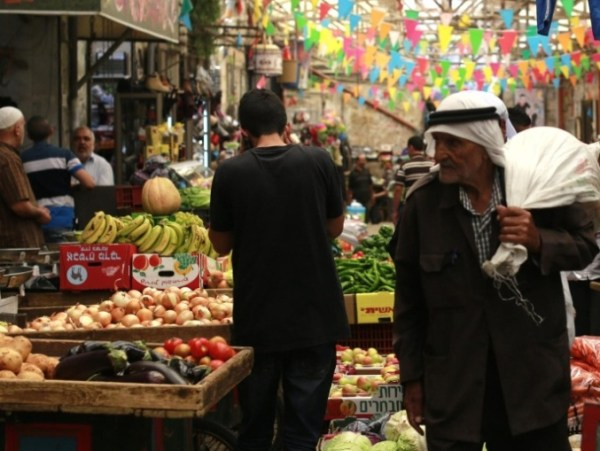 Nablus - pasar Palestina