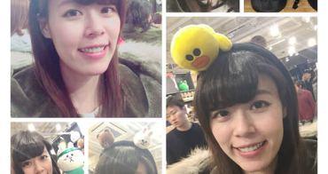 韓國|2015首爾自由行Day2-3♥推薦必去漫步在浪漫的新沙洞林蔭道/LINE FRIENDS STOR/E-mark打包韓國所有必買零食