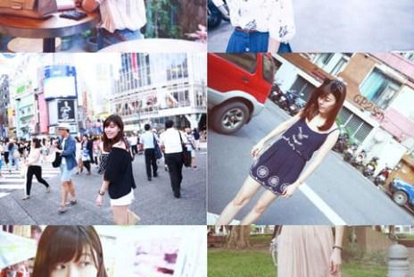 穿搭 My outfit diary OB嚴選〔Jul.〕~〔Sep.〕♥