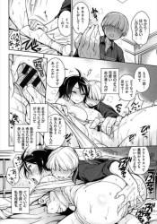 kono_rokkakuyasosuke_noeromanga_erodoujinshi_muryou_nonetabare_kawaiishotamitain