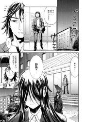 kono_enomotohaitsu_noeromanga_erodoujinshi_muryou_nonetabare_kurakutekimiwaruion