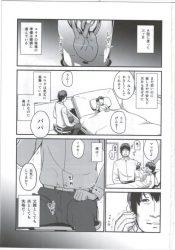 konoeromanga_erodoujinnoarasuji_nanbyounikurushimuwagakowosukuutameni_shisankano