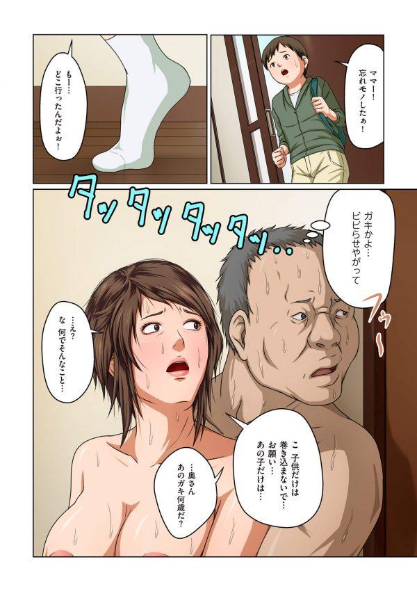 furukara_kyonyuuhitozumagareipumanootokoniosowaret