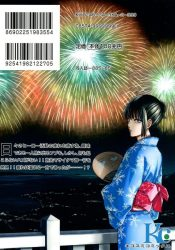 _wanpanman_noeromanga_sa_kuru_kiyoshisumiharike_n_noerodoujinshinonetabare_hitor