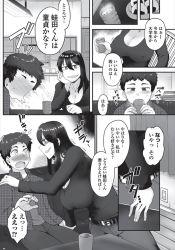 daigakuseininattehitorigurashiwohajimetadouteidanshiga_kyonyuunoooyaniaisatsunii