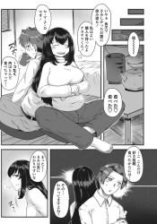 onajimanshonnisumukyonyuunooneesanwosukiyakinonioidesasotsuteienitsurekomi_iukot