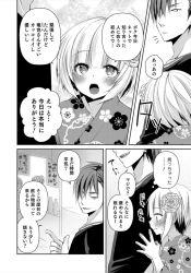 yukatanootokonomusumeganettodeshiriatsutaotokotomatsuriniiku_suruto_jinjadekisus