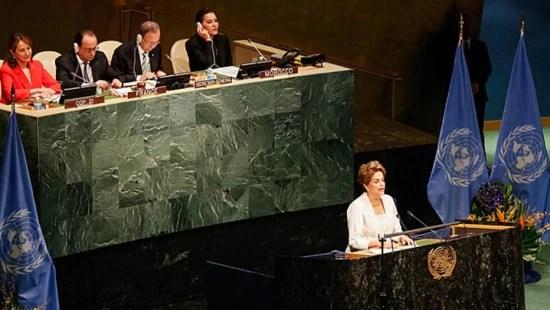 Dilma: 'O caminho que teremos de percorrer agora será ainda mais desafiador: transformar nossas ambiciosas aspirações em resultados concretos'