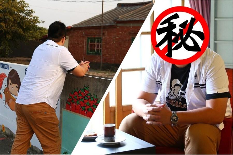 台南 男生可以盡情選購的大尺碼專賣店,樣式齊尺碼足,德安百貨及文化中心周邊 台南市東區 S&C 神采牛仔服飾