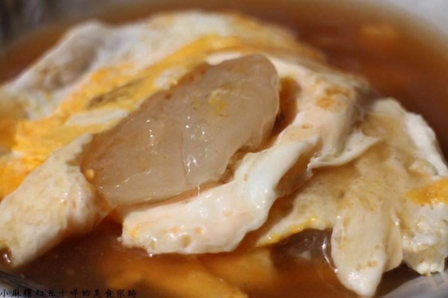 台南 來份歸仁在地的古早味早餐『肉粿』吧 台南市歸仁區 無名肉粿(歸園幼兒園旁)