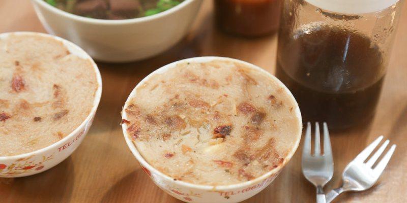 台南 麻豆特色小吃「碗粿」,圓環旁邊環境打造得不錯的碗粿小店 台南市麻豆區|南方米造