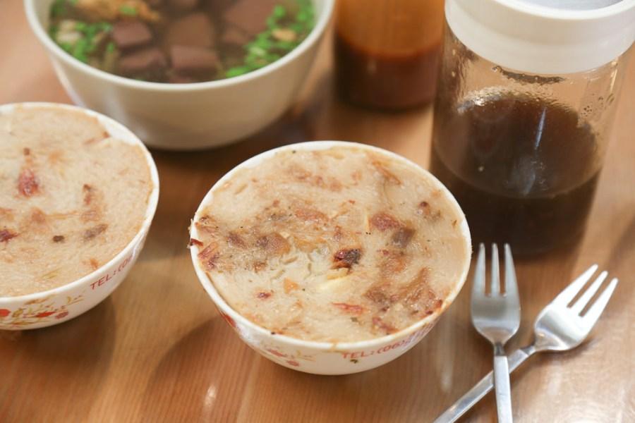 台南 麻豆特色小吃「碗粿」,圓環旁邊環境打造得不錯的碗粿小店 台南市麻豆區 南方米造