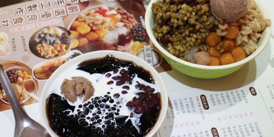 台南 成大附近粉紅系的剉冰店,台南寵物友善餐廳,店狗哈利超可愛! 台南市東區|大糖甜品-台南東安店