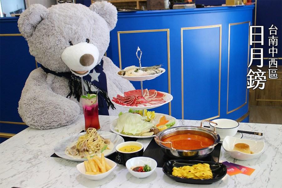 台南 環境寬敞舒適的火鍋/義大利麵燉飯新選擇,單人用餐,兩人約會,多人聚餐都合適! 台南市中西區|日月鎊品火鍋