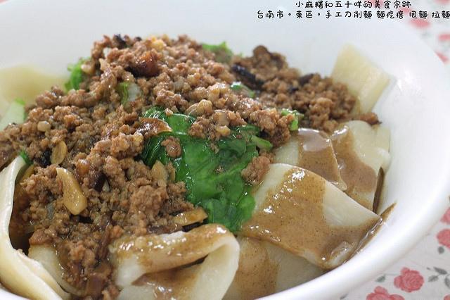台南 想要吃Q進勁十足的麵條,那到台南東區仁和路找阿北吧! 台南市東區 手工刀削麵 麵疙瘩 甩麵 拉麵