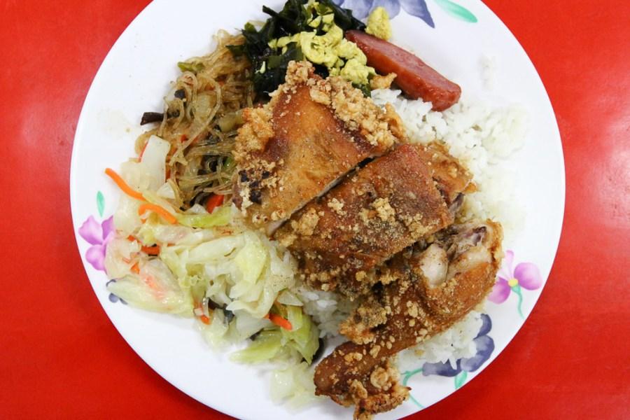 台南 分量滿點價格實惠的便當店,營業時間頗長就算宵夜時段也吃的到 台南市麻豆區 羊肉羹快餐便當專賣店