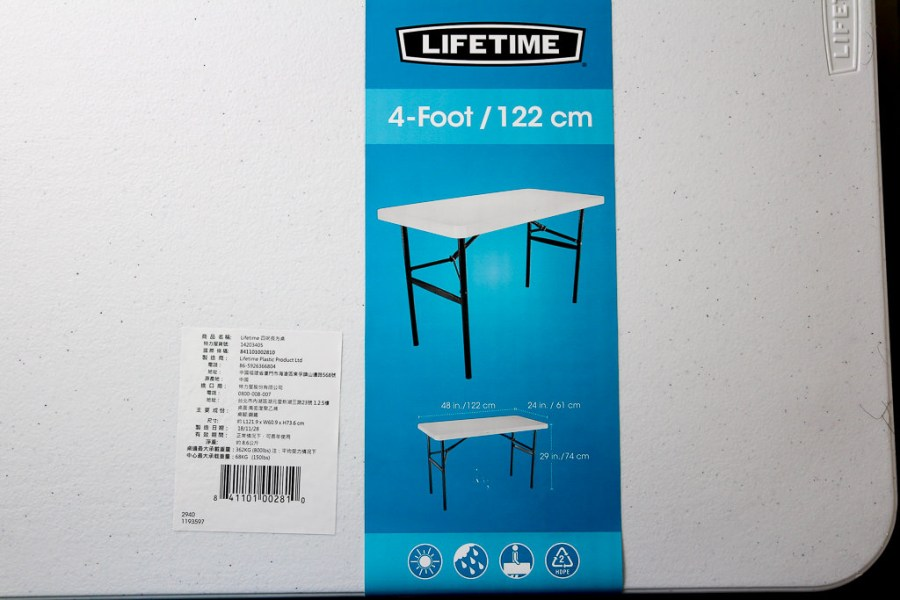 美國的摺疊桌品牌,拍攝商品免煩惱,方便好用可收納的摺疊桌 商攝相關道具|Lifetime 4呎摺疊桌