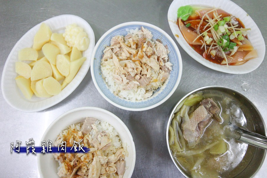 嘉義 文化路上晚餐宵夜場,價格實惠口味平順的人氣選擇 嘉義市東區 阿霞雞肉飯