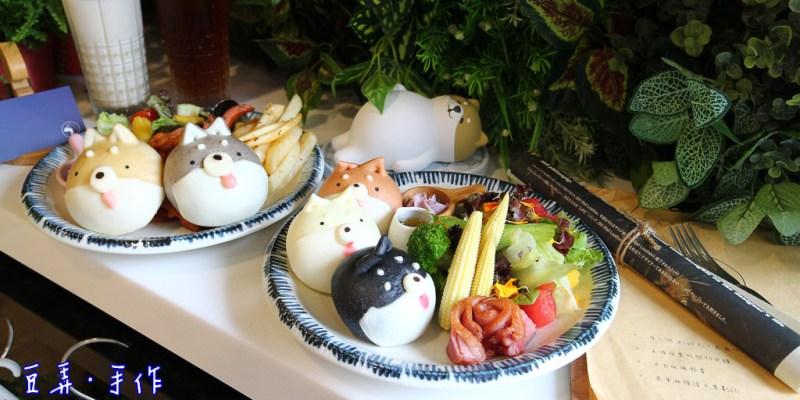 台南 萌柴犬造型饅頭出沒五妃街,台南大學周邊清新可愛的早午餐店 台南市中西區|豆弄.手作