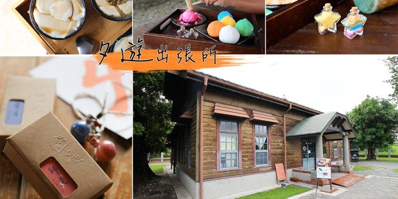 台南 美食調味的魔法師「鹽」以及鹽在台灣故鄉的故事 台南市安平區 夕遊出張所