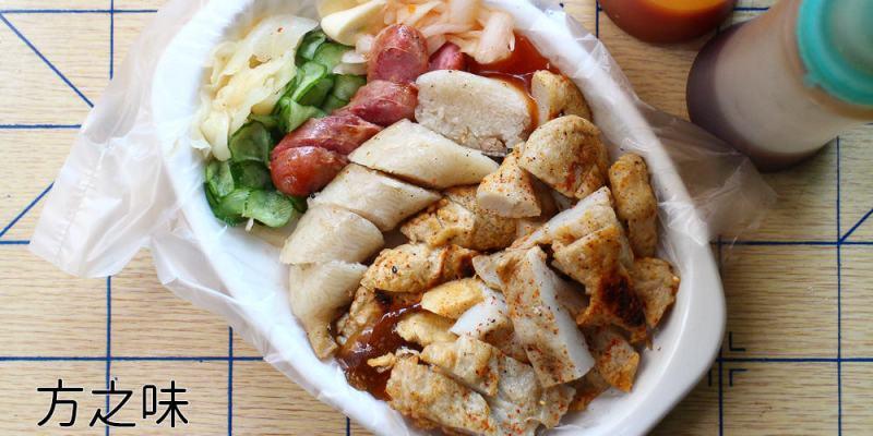 台南 安平巷弄中的大腸香腸甜不辣小攤 台南市安平區 方之味大腸包小腸
