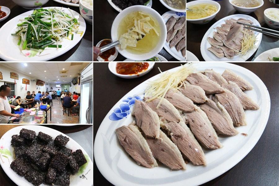 台南 新營人氣很旺的鵝肉料理店,澆淋上鵝油後,鹹香涮嘴超誘人 台南市新營區|阿添鵝肉