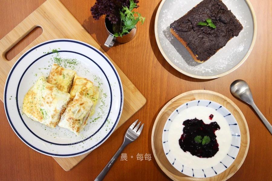 台南 環境舒適可愛,讓人放鬆心情好好享受美味早餐的好所在 台南市東區 晨每每早餐店